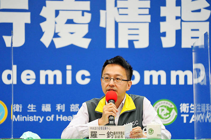 Centers for Disease Control Deputy Director-General Philip Lo speaks at a news conference in Taipei yesterday. Photo: CNA