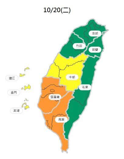 明天各地空氣品質預報,綠色為「良好」等級,黃色為「普通」等級,橘色為「提醒」等級。(圖擷取自空氣品質監測網)