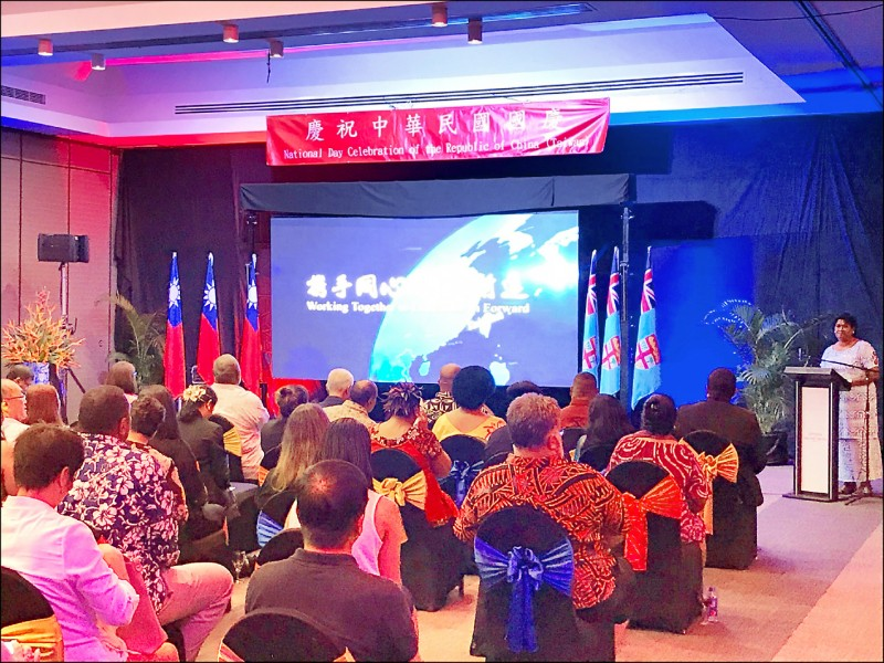 我駐斐濟代表處8日舉行雙十酒會,中國駐斐濟大使館2名館員擅闖會場,並與我方人員發生肢體衝突。(圖:取自我駐斐濟代表處網站)