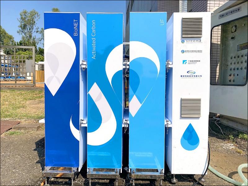 Qwater緊急供水系統。(記者吳俊鋒翻攝)