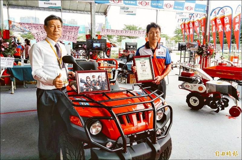 台灣國際農機展昨天閉幕,宜益有限公司被遴選為特優廠商 。 (記者李容萍攝)