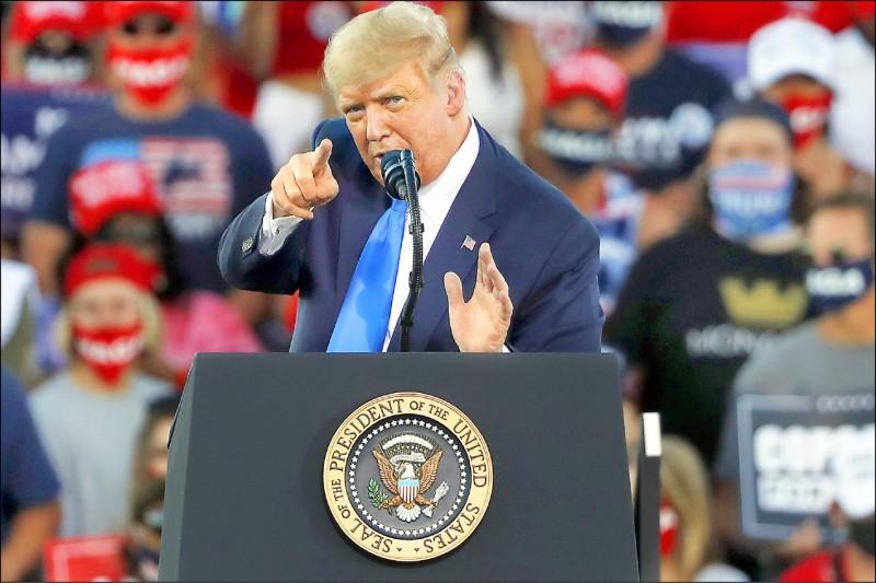 爭取連任的美國總統川普十八日前往內華達州卡森城造勢,對民主黨對手拜登火力全開。(法新社)