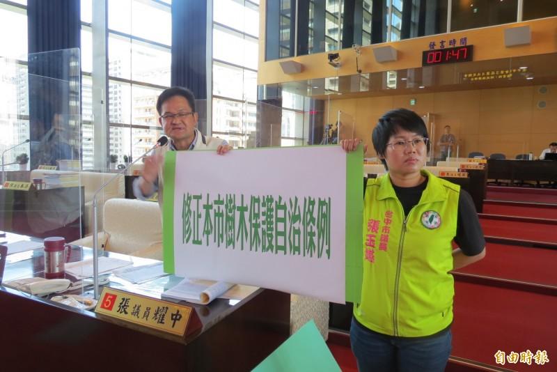 市議員張耀中(左)及張玉嬿(右)要求市府修樹木保護自治條例。(記者蘇金鳳攝)