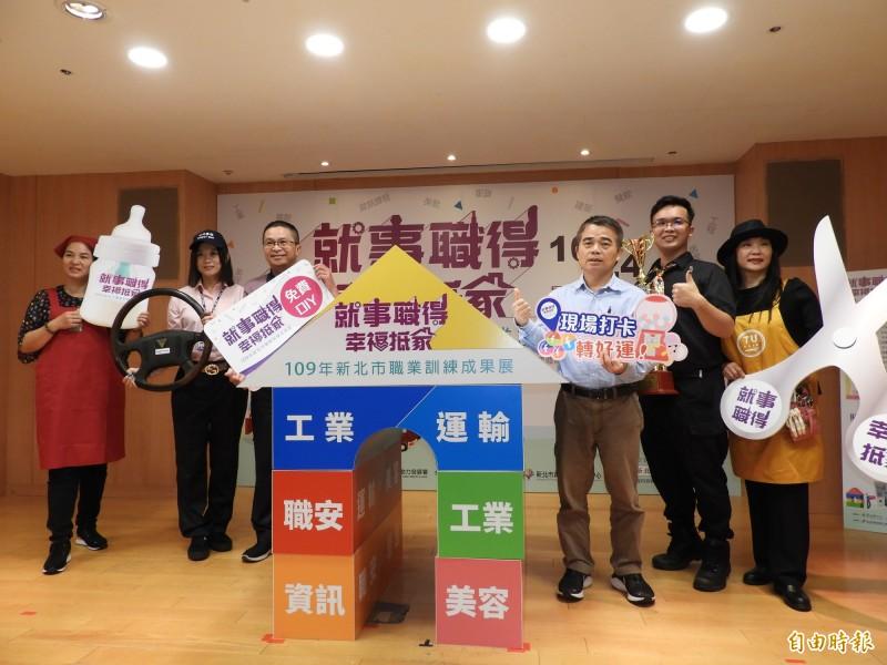 新北市政府勞工局將於10月24日上午10點至下午4點在市民廣場舉辦「職業訓練成果展」。(記者賴筱桐攝)