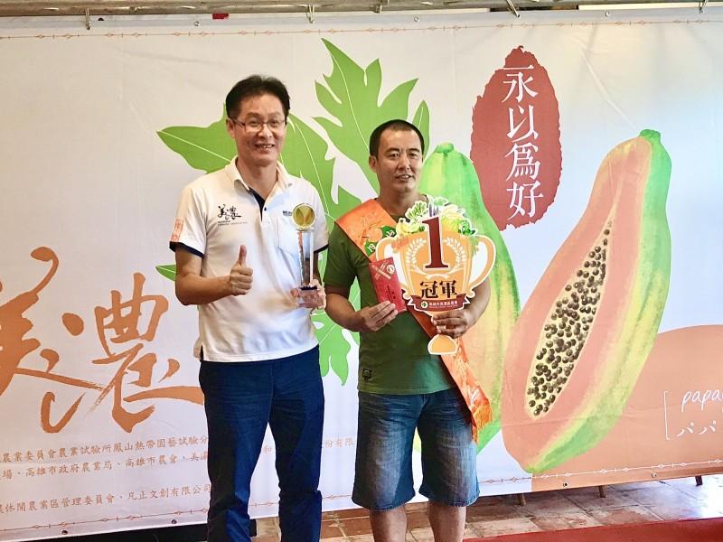 美濃區農會總幹事鍾清輝(左)頒獎給首獲美濃木瓜王的冠軍曾翰賢。(記者許麗娟翻攝)