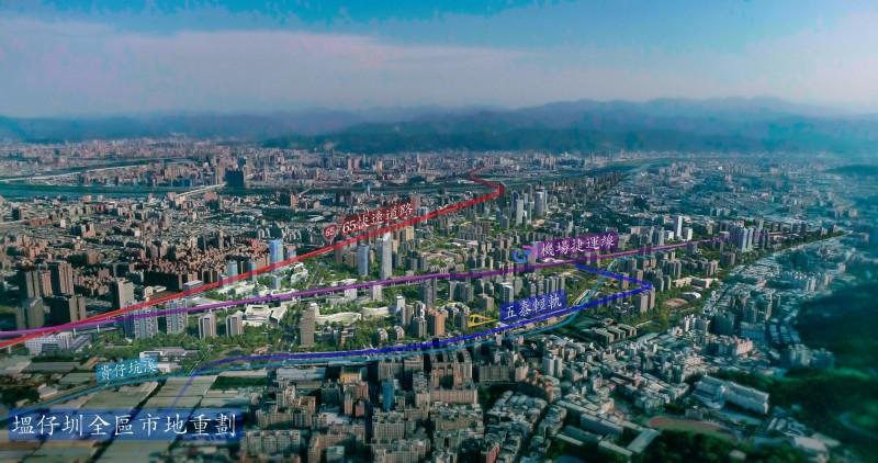 新北市政府開發塭仔圳,將打造為新北門戶。(圖由新北市政府提供)