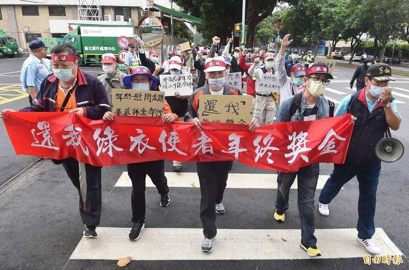 約30名中華郵政退休人士為抗議中華郵政長達7年未發年終慰問金,今天拉布條遊行抗議。(記者廖振輝攝)