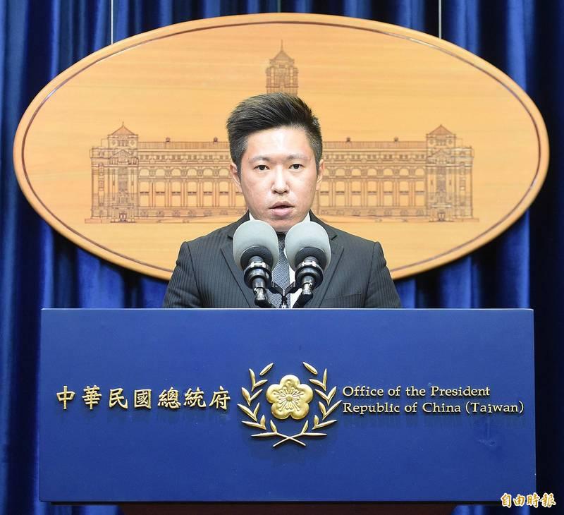 針對中天電視台換照審查,總統府發言人張惇涵今表示,國家通訊傳播委員會(NCC)會依照相關法令和程序做換照審查,總統府不會、也不可能涉入。(資料照)