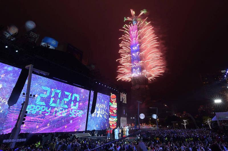 每年的台北跨年晚會,都吸引國際目光。(資料照,交通部觀光局提供)