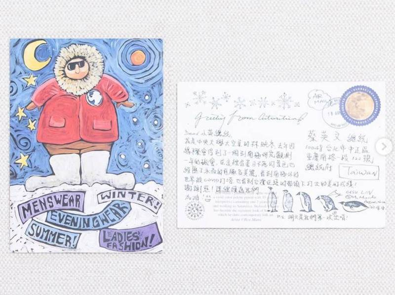 IG曬這張「遙遠的祝福」 蔡英文:世界各地都有台灣人