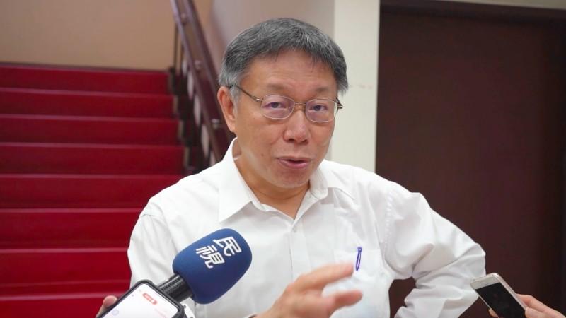 民眾黨主席、台北市長柯文哲。(民眾黨提供)