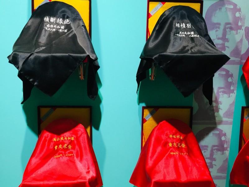 台北市立美術館現正展出《秘密南方:典藏作品中的冷戰視角及全球南方》,其中作品《哀敦砥悌》呈現與台斷交國家名、斷交日期,並配上一句負面成語,引發爭議。(北市議員游淑慧提供)