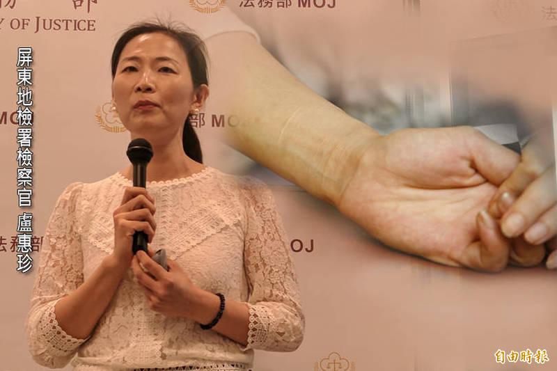 屏東地檢署檢察官盧惠珍的一句話,改變了一位被害人的人生。(資料照;本報合成)