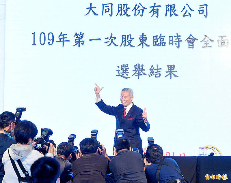 """Shanyuan Group chairman Wang Kuang-hsiang gives a thumbs-up gesture and makes the Taiwanese sign for """"seven"""" following Tatung Co's extraordinary shareholders' meeting in Taipei yesterday, at which his group won seven seats on the company's nine-member board. Photo: Chu Pei-hsiung, Taipei Times"""