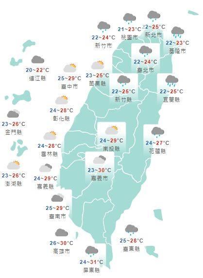 明天各地日夜溫差大,高溫約27度至29度,低溫約22至25度。(圖擷取自中央氣象局)