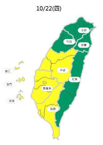 空氣品質方面,明天各地多為綠色為「良好」等級,黃色為「普通」等級,橘色為「提醒」等級。(圖擷取自空氣品質監測網)