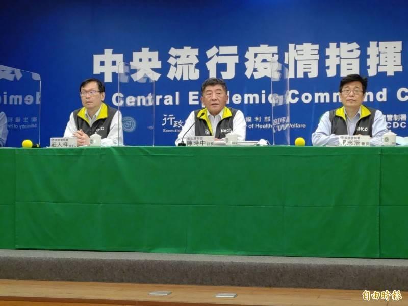 中央流行疫情指揮中心今日宣布,國內新增1例武漢肺炎(新型冠狀病毒病,COVID-19)境外移入。(資料照)