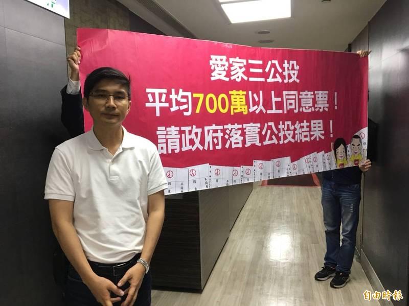 被稱為「反同大將」的家庭主流化聯盟召集人曾獻瑩週六將對台北市教師開課,於台北市學校產業工會教師研習課程,2個小時分享「愛之語生命教育桌遊」教學。(資料照)