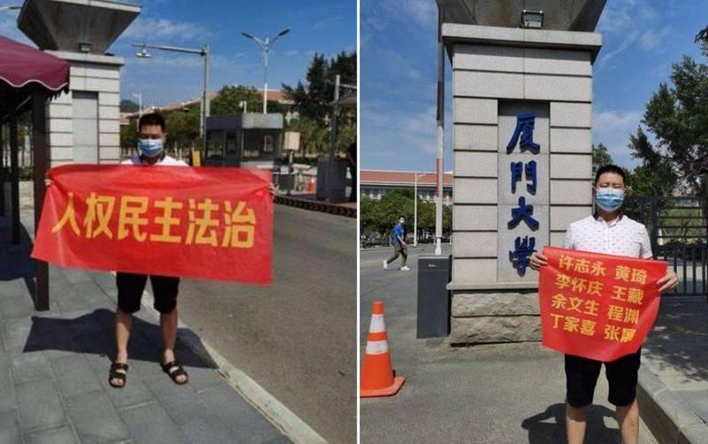 中共惡行讓不少中國民眾已經無法忍受,中國維權人士肖春18日就在廈門大學門口拉起布條,除了嗆爆中共要求下台外,更希望中國能像台灣一樣「真正的依法治國」。(圖取自推特)