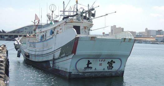 中地檢署查扣「上富123號」漁船,最後以6萬元拍賣。(翻攝資料照)