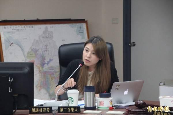 民進黨發言人顏若芳表示,針對不實的廣告內容,民進黨表達譴責。(資料照)