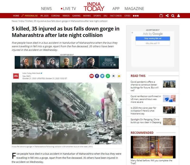 印度馬哈拉施特拉邦今日稍早傳出1輛巴士墜落山谷,造成5死35傷。(圖翻攝自印媒官網)