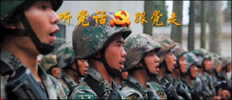民進黨民調中心昨於中常會指出,據十月份所做民調,在中國文攻武嚇下,有四十五.三%民眾擔心中國武力犯台,五十二.九%民眾不擔心。(取自網路)