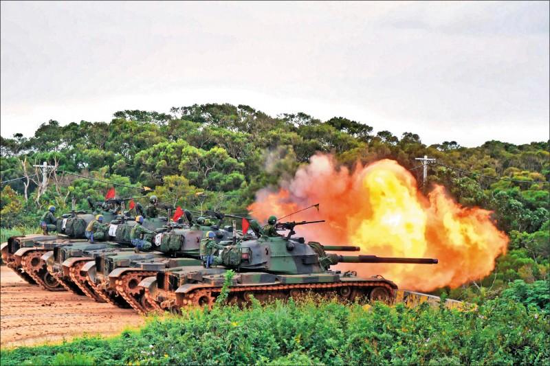 根據國防部報告,CM11戰車、M113裝甲車及一〇五榴彈砲、迫擊炮等將移交後備部隊使用,提升整體戰力。圖為CM11戰車。(圖取自中華民國陸軍臉書)