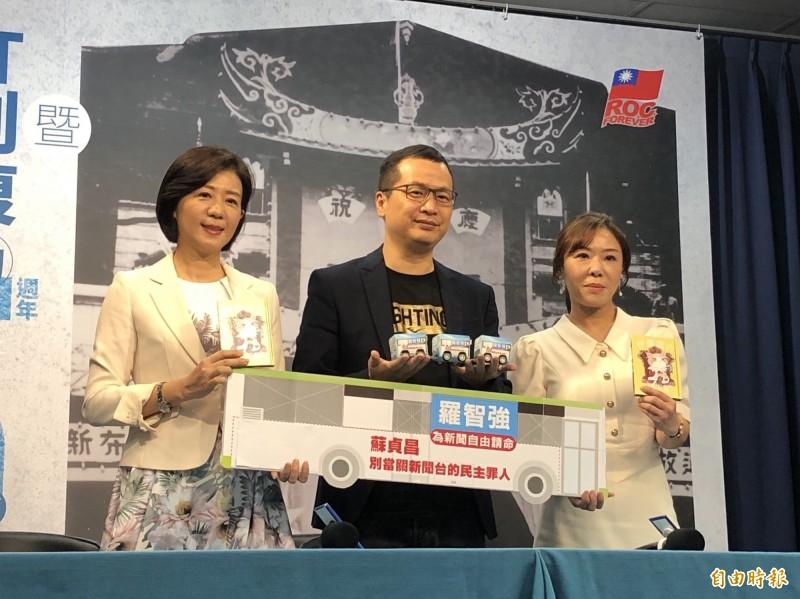 國民黨台北市議員羅智強(中)、國民黨副秘書長李彥秀(右)、文傳會主委王育敏(左)召開記者會,宣布,「小強公車」重出江湖,稱要為新聞自由請命。(記者陳昀攝)