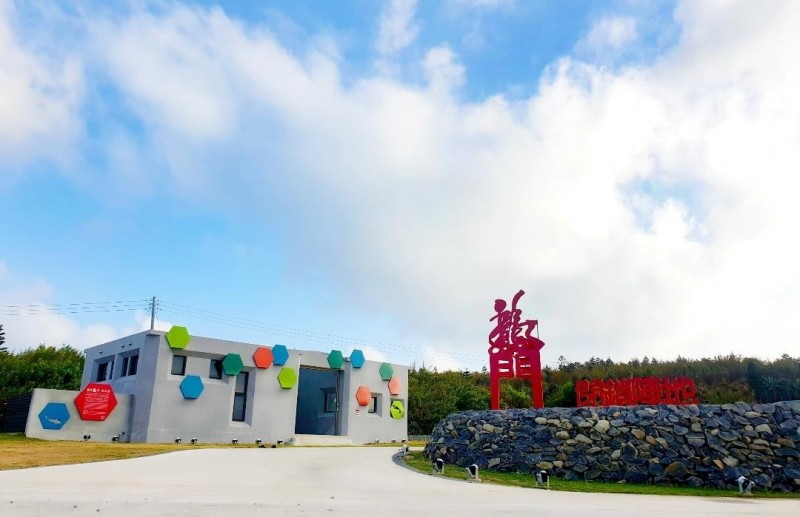 龍門閉鎖陣地二十七日正式開放,成為首個委託社區經營景點。(澎湖縣府旅遊處提供)