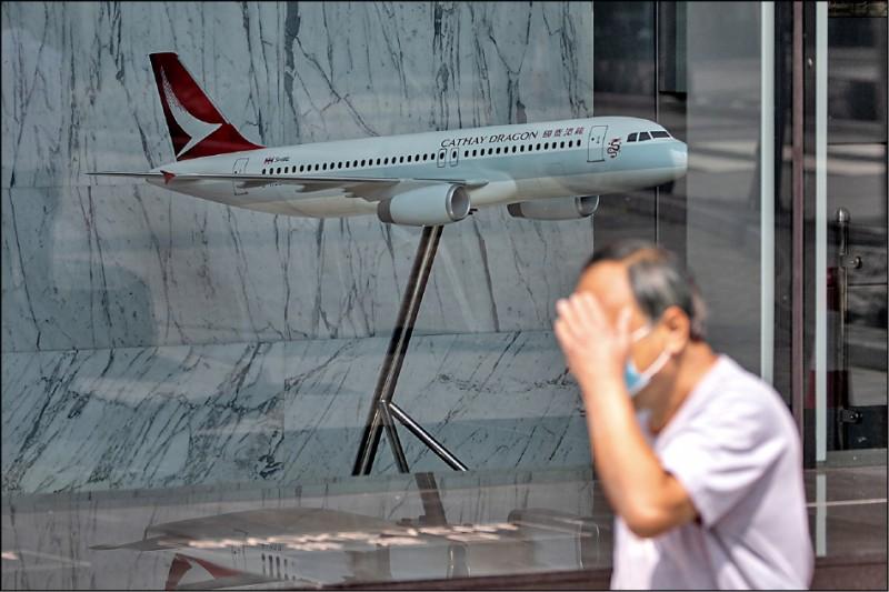 武漢肺炎疫情重創航空業,香港國泰航空宣布將裁減全球5800名員工,並暫停旗下國泰港龍航空營運。 (歐新社)