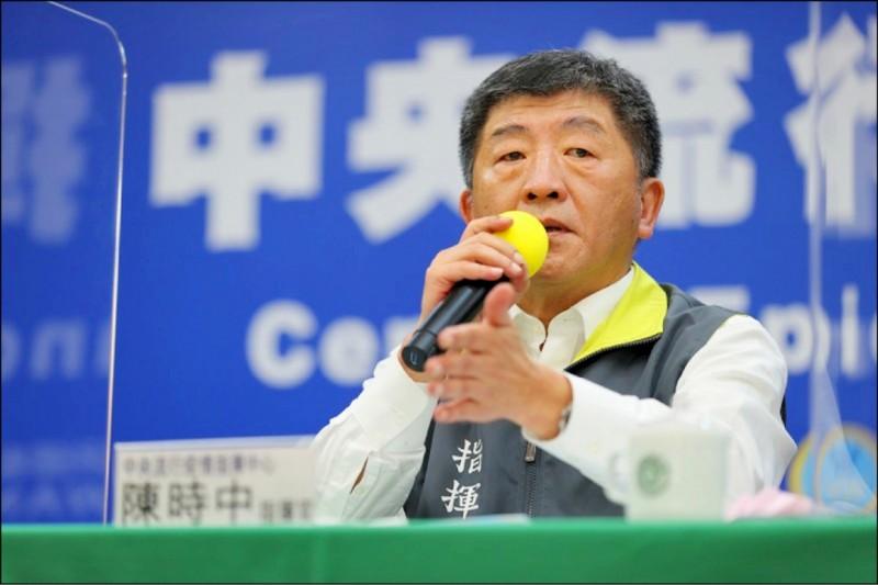 中央流行疫情指揮中心指揮官陳時中表示,目前疫情風險等級低,跨年活動是否停辦、要如何辦,都尊重各縣市規劃。(資料照)