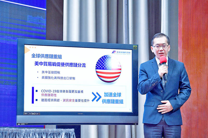 Industrial Development Bureau Director-General Yang Chih-ching details US-Taiwan partnerships within the global supply chain during a news conference after a Cabinet meeting in Taipei yesterday. Photo: CNA