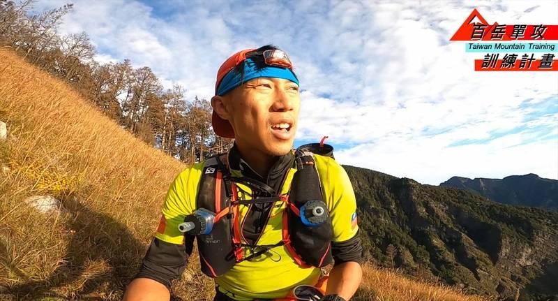 台灣極地超馬好手陳彥博(見圖)只花4小時17分就完成雪山主峰來回,讓許多網友驚呼連連,大讚「神級的速度」、「好可怕的速度」。(圖擷取自「陳彥博 Tommy Chen」臉書粉專)