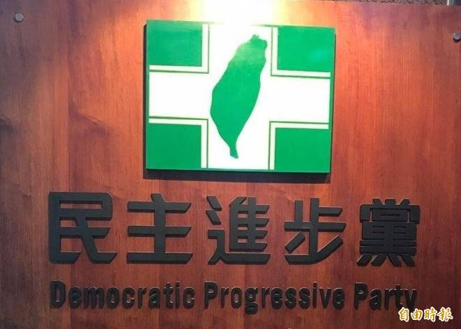 民進黨說,中華民國台灣從來不是、未來也不會是中華人民共和國的一部分。台灣的未來只有2300萬台灣人民可以透過民主方式來決定。(資料照)