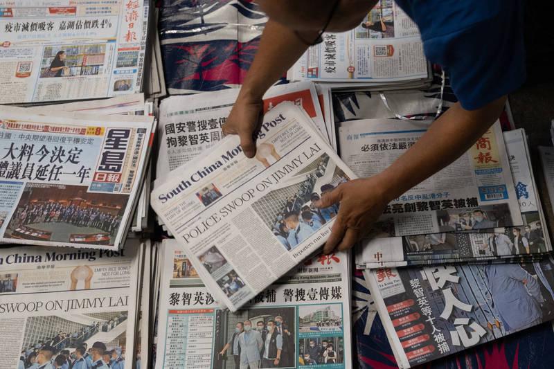 香港民調機構「香港民意研究計畫」20日發布報告指出,香港的新聞自由滿意度大幅跌落,滿意淨值為-25%,滿意度僅29%,超過半數達54%不滿意,是香港從1997年主前權移交後史上最低數值。(彭博)