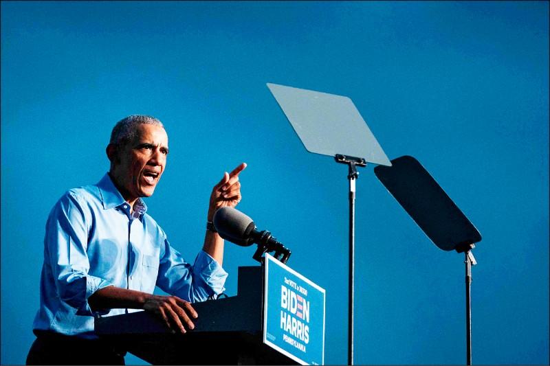 美國前總統歐巴馬廿一日現身賓州費城,為昔日副手、民主黨總統候選人拜登站台拉票。 (法新社)