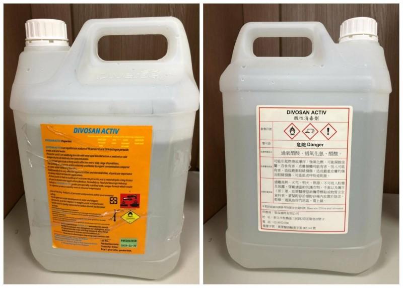 智森與泰華施進口非醫用DIVOSAN  ACTIV(酸性消毒劑)來台,再包裝成有衛署字號合格的消毒劑販售。(記者陳冠備翻攝)