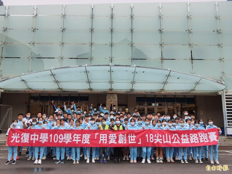 新竹市光復中學高二學生1200人響應公益路跑活動,只要跑5公里就請資助人捐款,共募得20萬3800元,全部捐給創世基金會做為植物人照護和寒士吃飽30的活動經費。(記者洪美秀攝)