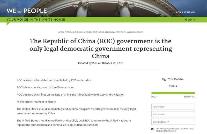 日前有網友在美國白宮請願網站發起連署,內容為力挺中華民國重返聯合國、定罪中華人民共和國,該請願在昨(22)日已突破10萬門檻,白宮也必須針對此議題做出回應。(圖擷取自白宮請願網站)