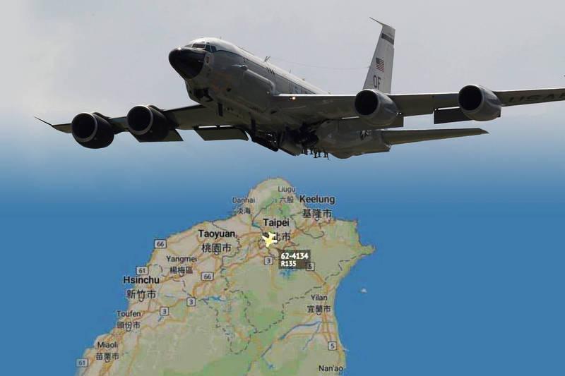 根據「Golf9」公布的飛行軌跡,可以看見台北當天一早上空出現一架美軍RC-135W偵察機,我國空軍司令部否認,美媒訪問美空軍人員卻承認確實飛過。(本報合成)