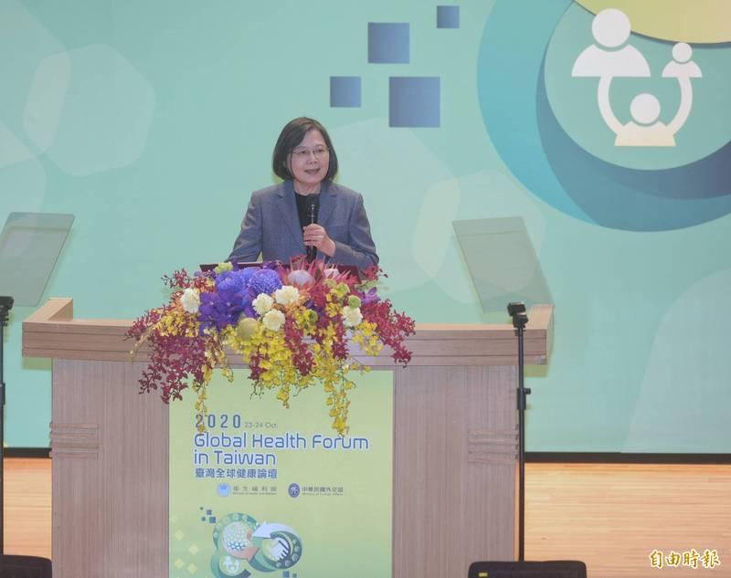 總統蔡英文今日出席「2020台灣全球健康論壇」,致詞時暗批中國,不該用政治力量阻擋台灣參與WHO。(記者張嘉明攝)