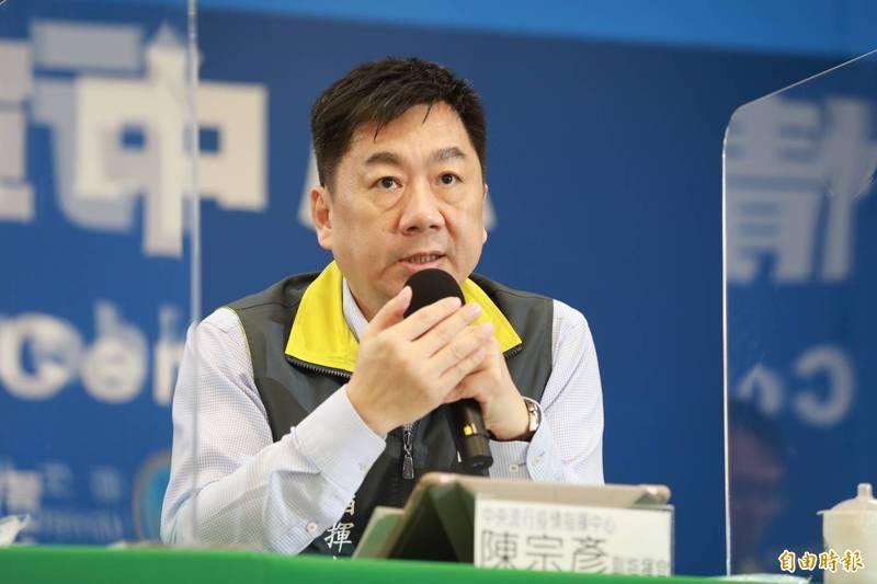 中央流行疫情指揮中心副指揮官陳宗彥。(資料照)