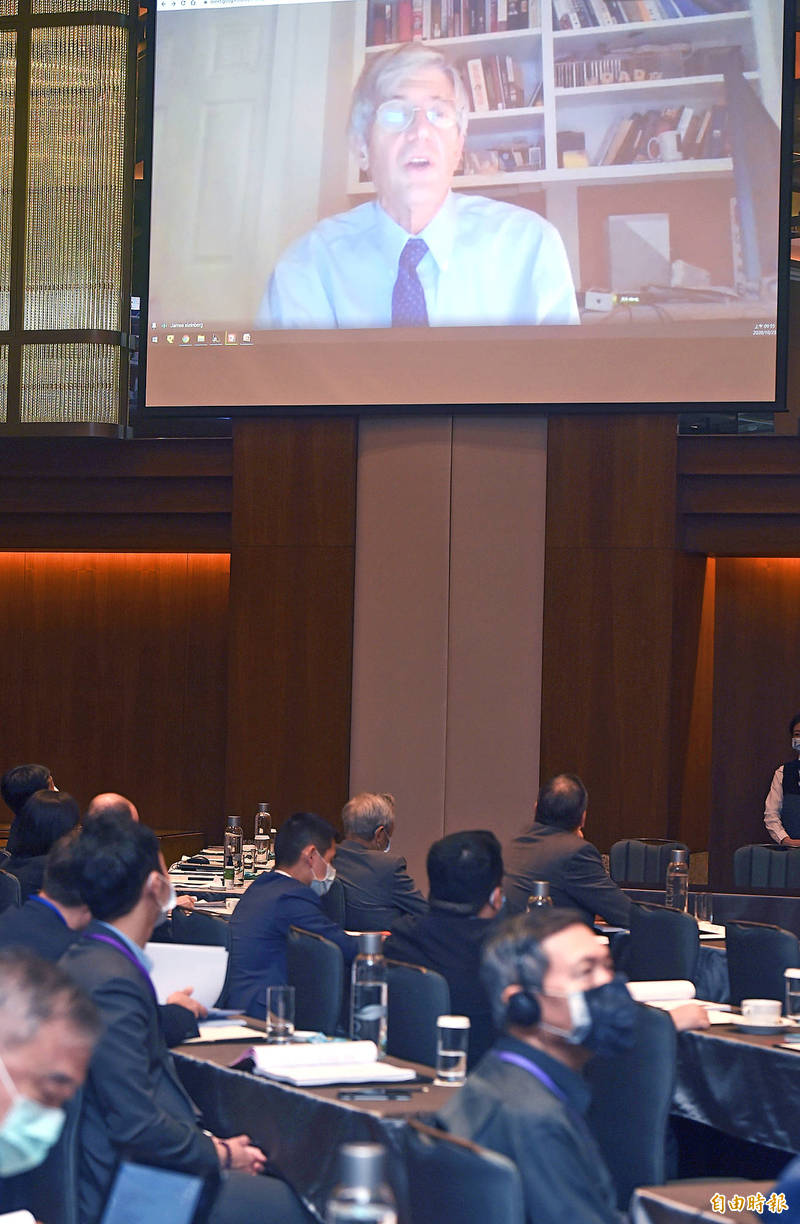 Former US deputy secretary of state James Steinberg addresses by video a forum organized by the Mainland Affairs Council in Taipei yesterday.  Photo: Chien Jung-fong, Taipei Times