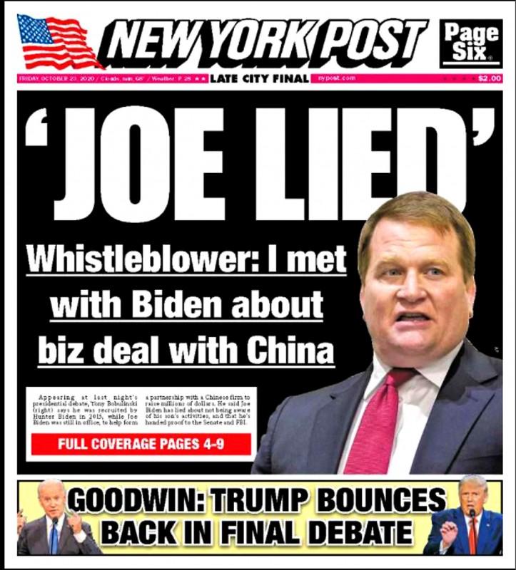 紐約郵報將鮑布林斯基稱為「吹哨者」,指控拜登「說謊」,他其實對其子杭特與中國企業的商業交易知情,並實際參與。(取自網路)