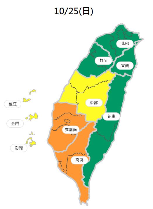 空氣品質方面,明天東半部、竹苗以北為綠色為「良好」等級,黃色為「普通」等級,橘色為「提醒」等級。(圖擷取自空氣品質監測網)