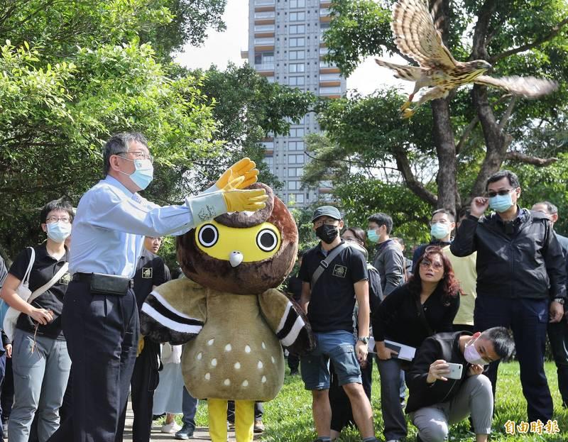 台灣生態環境盛會第六屆「2020生態博覽會」今在大安森林公園盛大登場,台北市長柯文哲獲邀野放救傷鳳頭蒼鷹幼鳥重回藍天,但放飛時,柯在秒數還沒數完時就提前將鳳頭蒼鷹放走。(記者方賓照攝)