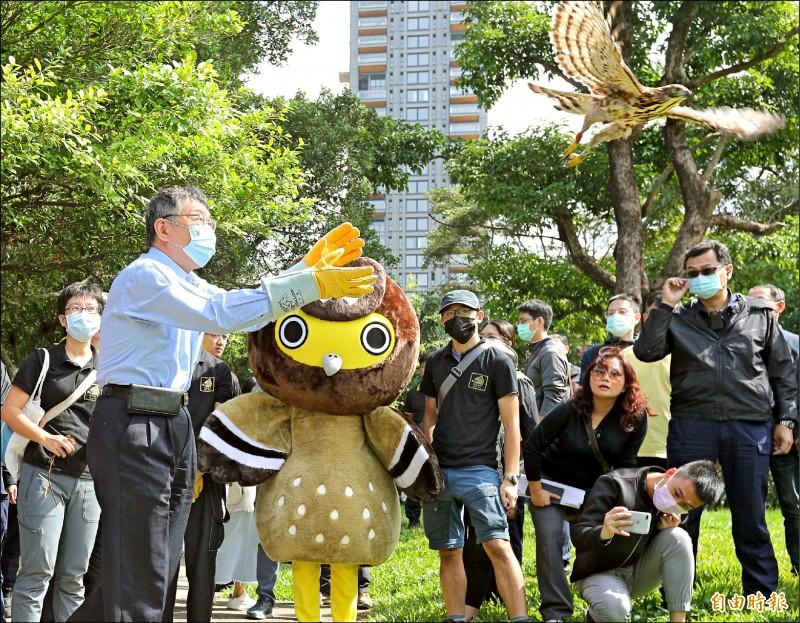 台北市第6屆「2020生態博覽會Eco Fair」開幕活動24日在大安森林公園舉行,市長柯文哲出席,並野放鳳頭蒼鷹幼鳥。(記者方賓照攝)