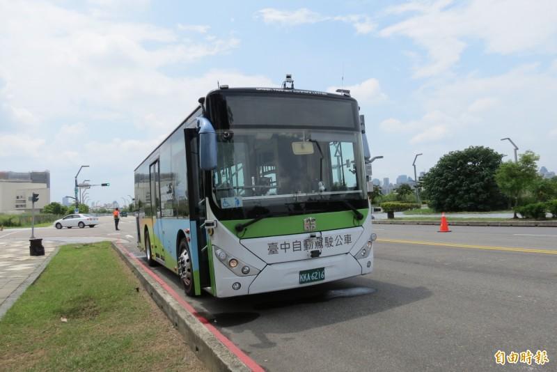 台中自駕巴士通過測試了,預計11月接受民眾登記試乘(記者蘇金鳳攝)