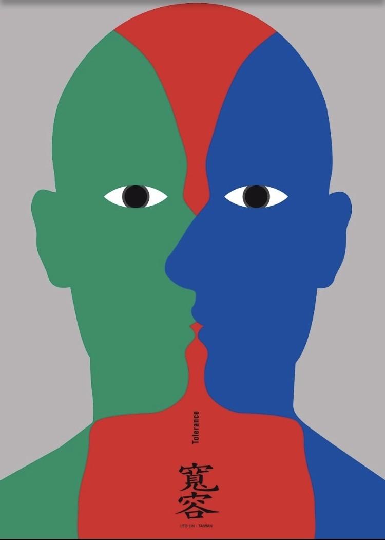 國立台灣師範大學設計系教授林俊良設計《Tolerance(寬容)》海報作品。(台師大提供)